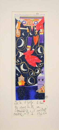 """""""Io, te, il Golfo, le lune..."""" serigrafia materica con glitter cm. 17x50"""
