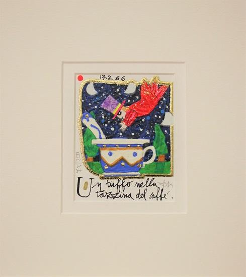 """""""Un tuffo nella tazzina di caffè"""" serigrafia materica con glitter cm. 8x10"""