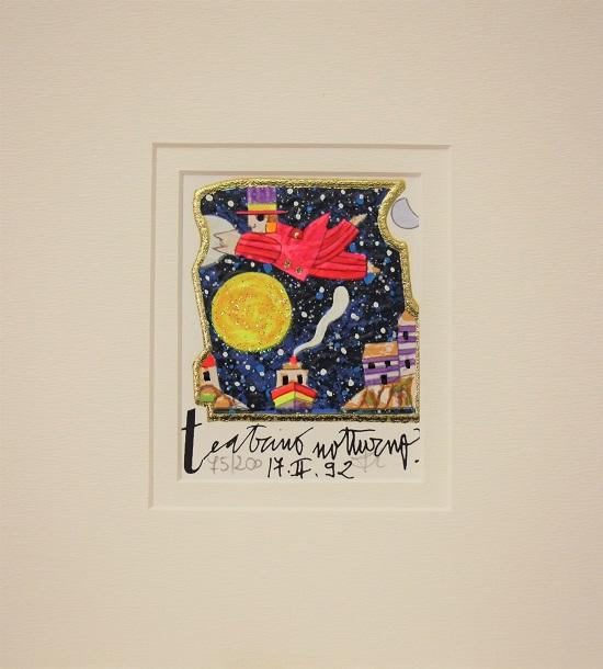 """""""Teatrino notturno"""" serigrafia materica con glitter cm. 8x10"""