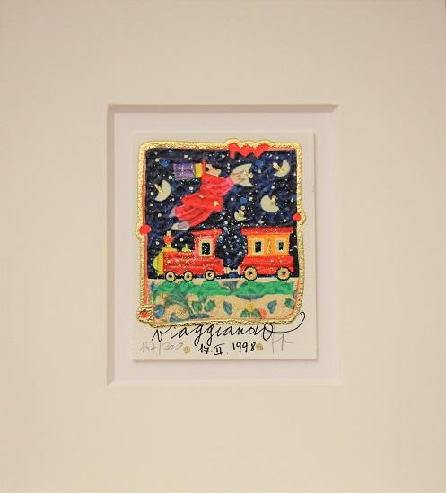 """""""Viaggiando"""" serigrafia materica con glitter cm. 8x10"""