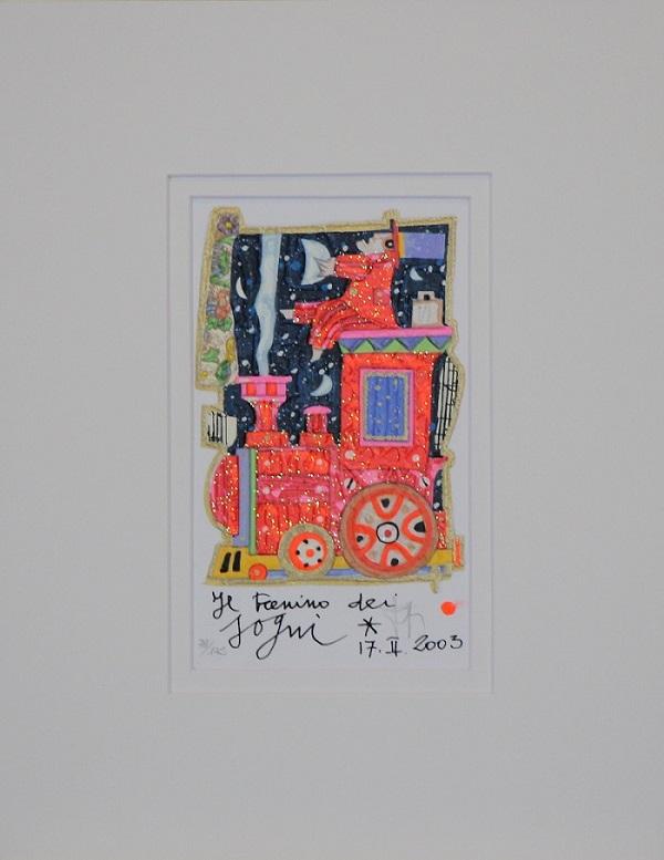 """""""Il trenino dei sogni"""" serigrafia polimaterica con interventi in glitter  cm.17x11"""